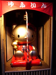 hello kitty shrine in Yufuin. (anzyAprico) Tags: autumn hellokitty 2006 stuffedanimal bustour   onedaytriptooita hellokittyshrine