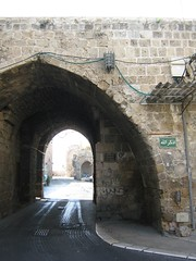 "gateway • <a style=""font-size:0.8em;"" href=""http://www.flickr.com/photos/70272381@N00/304606647/"" target=""_blank"">View on Flickr</a>"