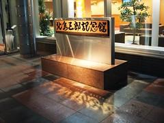 北島三郎 画像45