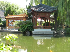 Chinese Friendship Garden