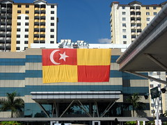 Selangor Flag (SmALl CloUd ...) Tags: christmas red holiday yellow shopping star flag crescent malaysia midvalleymegamall selangor