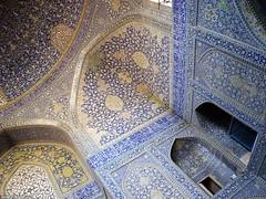 Emam mosque