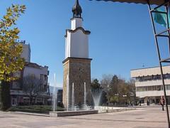 Botevgrad Downtown / Центърът на Ботевград