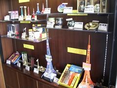 Tiendas en la Tokyo Tower