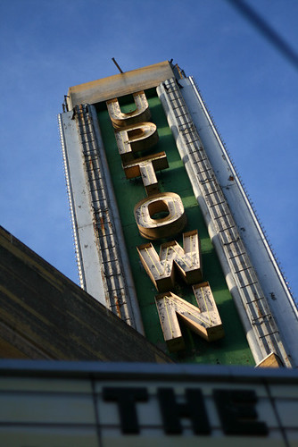 Uptown Marquee 1214