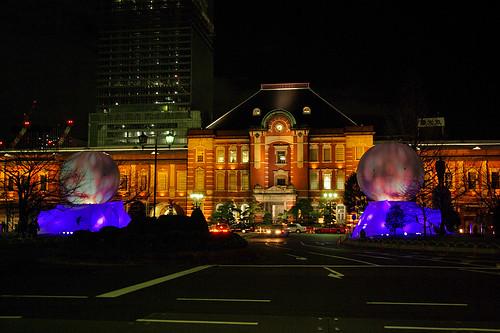 Citysphere Tokyo Station