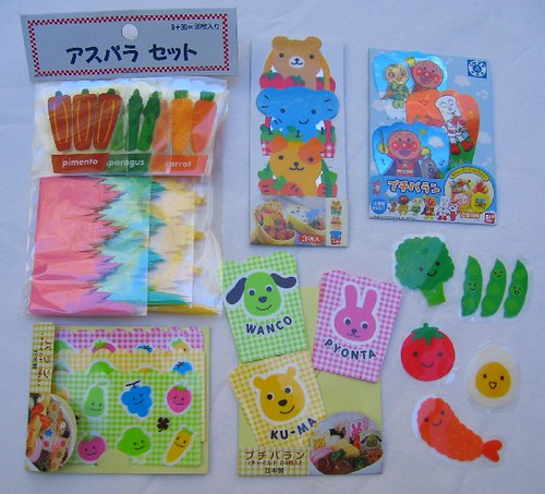Baran (dividers) for children's lunches