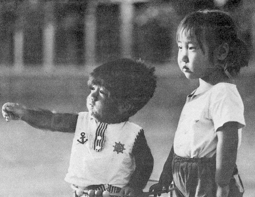Yu Zhenhuan and his sister by Eastphoto. Featured in the Science Digest, August 1981 Article: Wild Men of China by Audrey Topping