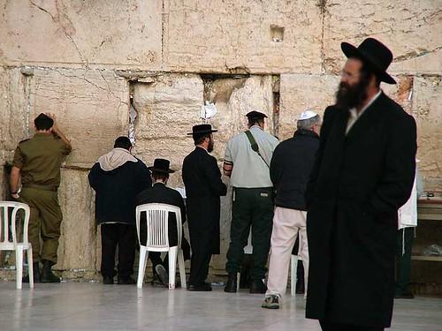 jerusalem western wall