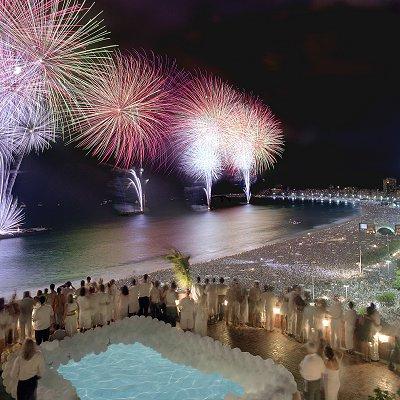 Porto Bay Rio Internacional - Fim de ano