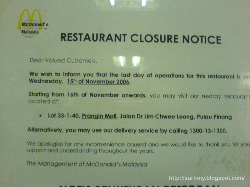 KOMTAR McDonald's closure
