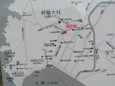 hinomisaki shimane (5)