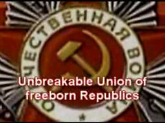 Permanent Union of Free Republics