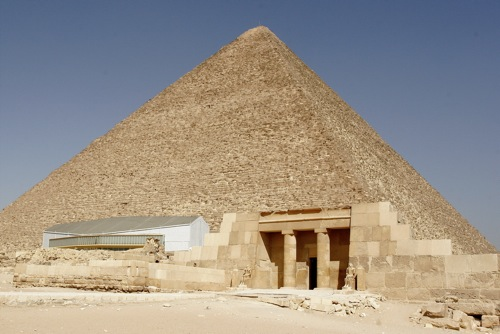The Great Pyramid - 17