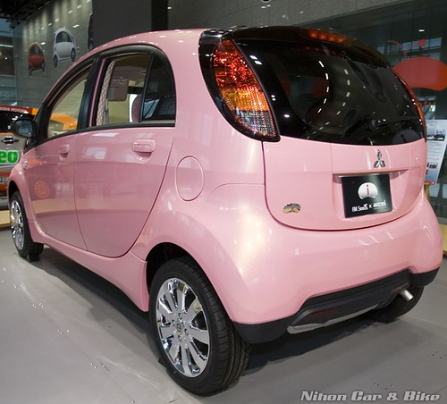 cutesy car 01