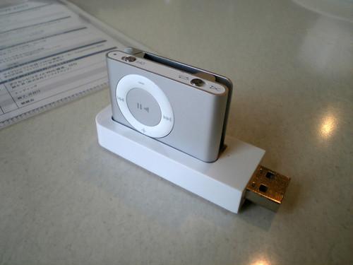 iPod shuffle and Dock
