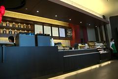 Starbucks Tokyo Midtown