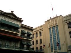 Menger Hotel & Dillards