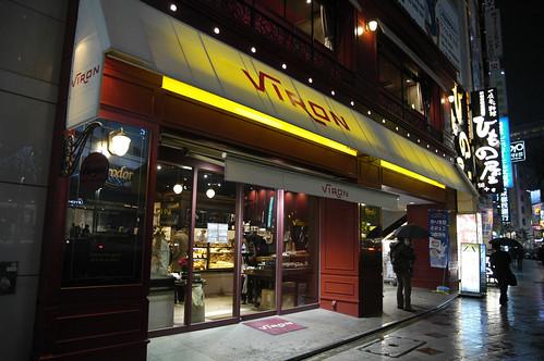 Viron 渋谷