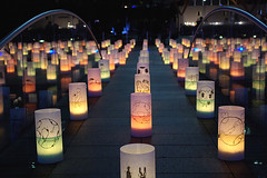 Ambient Candle Park 2006-02