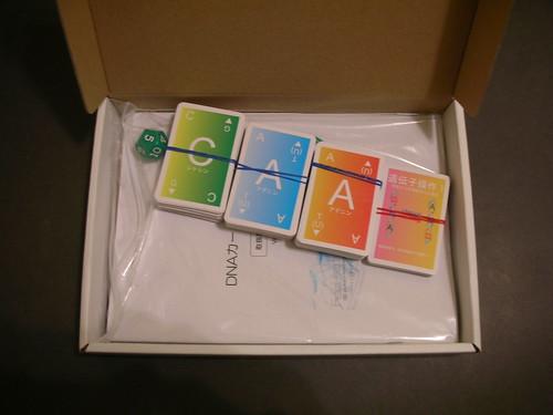 DNA卡片遊戲