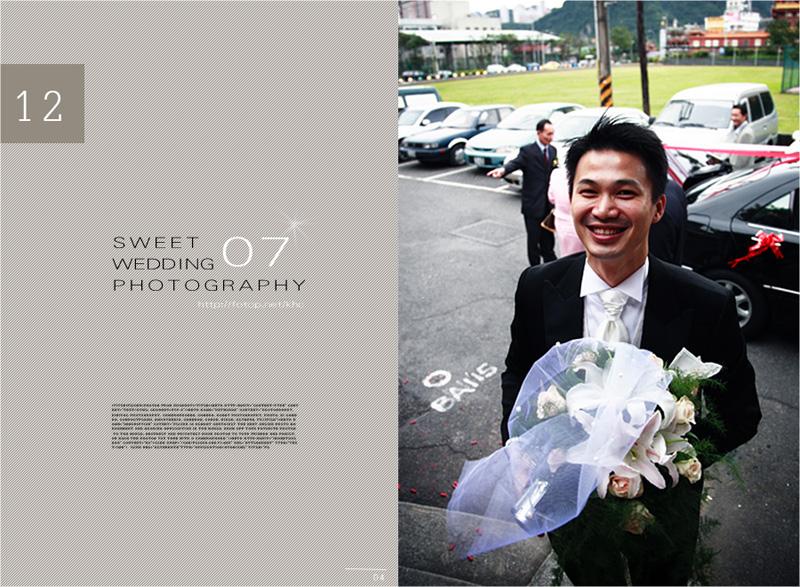 ::鎮宇明君 婚禮記錄::