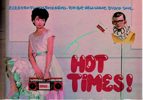 hottimes! flyer / SalonTokyo