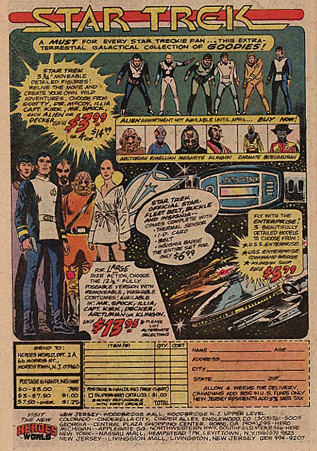 Mego TMP action figures ad