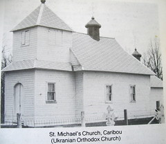 St. Michaels picture