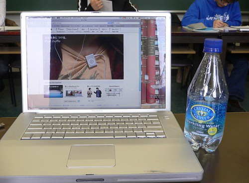 PowerBook in the Class