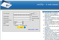 net2ftp のログイン画面