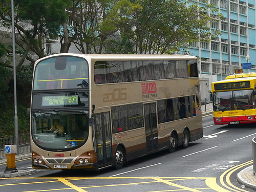Hong Kong (香港) - Public Transport (公共交通) - The Kowloon Motor ...