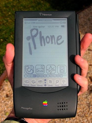 iphone splash screen, sunlight