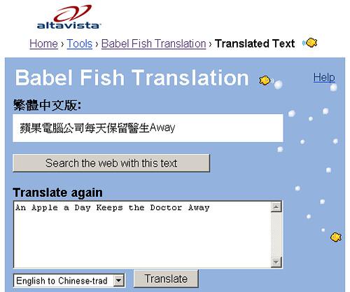 Altavista Translate