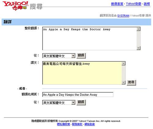 Yahoo Translate