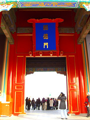 Before the Sea of Flagstones - Forbidden City