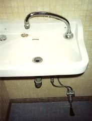 Venetian Sink