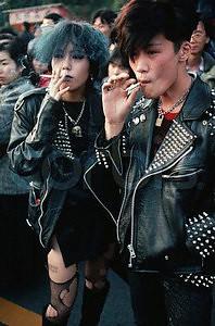 Japos fumando