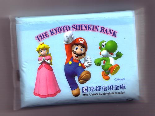 Kyoto Shinkin Bank