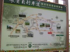 長青自行車道2