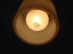 トイレの明かり