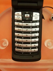 ZTE CDMA2000 1xEV-DO D90
