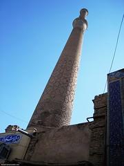 Manar-e-Masjed-e-Ali