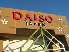 daiso_front