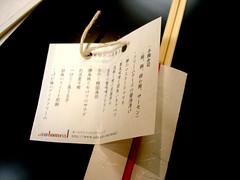 2006伊丹国際クラフト展 東京巡回展 レセプション12