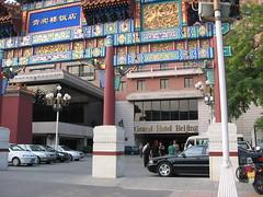 Beijing_054 (ccollings) Tags: china beijing ihp