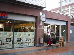 Hema (101) (winkelzaken) Tags: hema varietystore barendrecht warenhuis