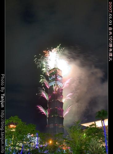 Taipei 101 Fireworks Show 2007