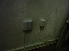 Room 043