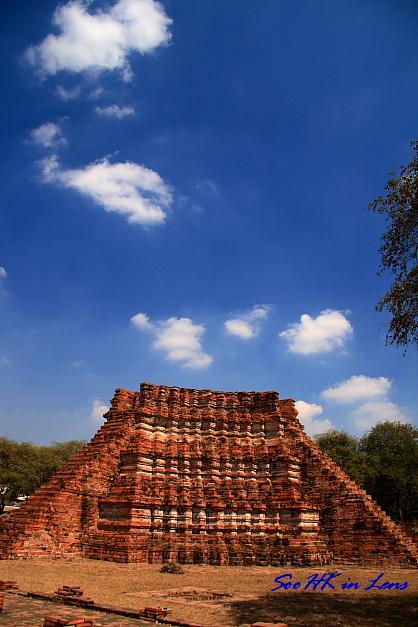 Near Wat Lokayasutha